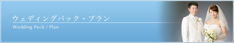 モバイル用メインビジュアル